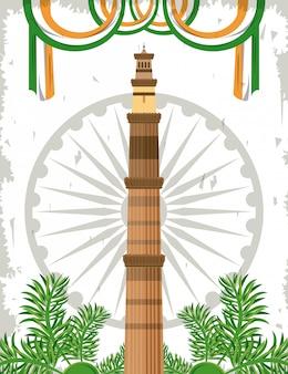 Costruzione del monumento della torre di qutub dell'india minar