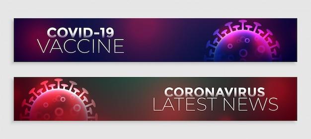 Covid-19 coronavirus, il più recente design del banner per le notizie sui vaccini