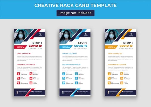 Covid-19 rack card o dl flyer template