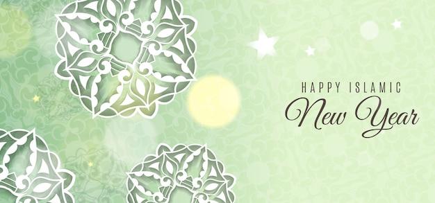 Creativo design del nuovo anno islamico con banner giallo