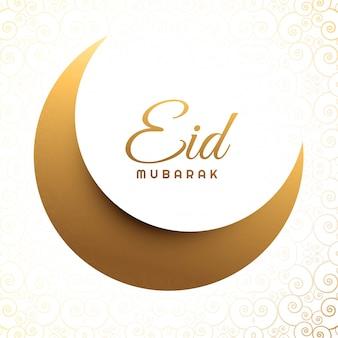 Creativo eid mubarak con sfondo islamico luna