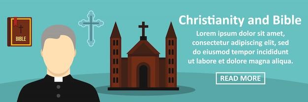 Cristianesimo e bibbia banner concetto orizzontale