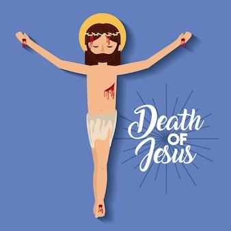 Crocifissione di morte di gesù cristo