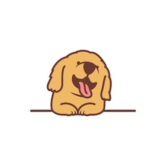 Cucciolo sveglio di golden retriever che sorride sopra il fumetto della parete
