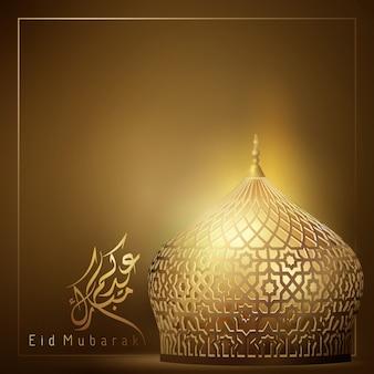 Cupola della moschea islamica con sfondo geometrico arabo