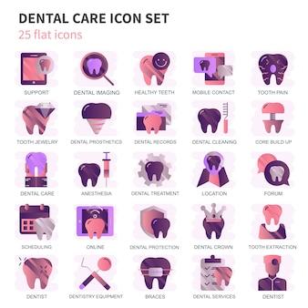 Cure odontoiatriche, set di icone di apparecchiature odontoiatriche