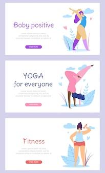 Curvy international women active healthy lifestyle