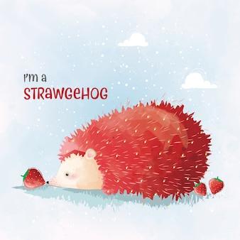 Cute strawgehog