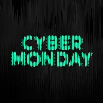Cyber lunedì design in stile digitale tecnologia banner design