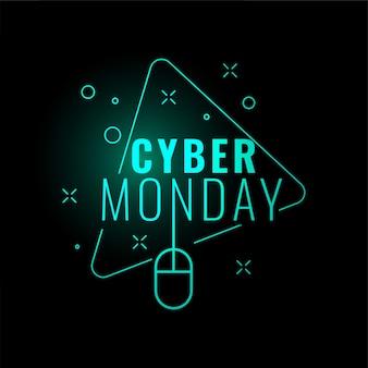 Cyber lunedì elegante design del banner incandescente digitale