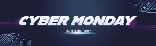 Cyber lunedì grande vendita pubblicità modello online offerta speciale