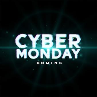 Cyber lunedì imminente vendita banner design evento