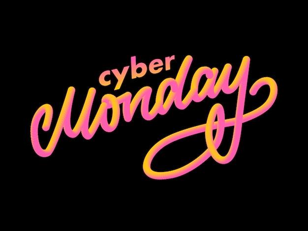 Cyber lunedì lettera. vettore dell'insegna di vendita di lunedì di cyber. banner design del cyber lunedì.