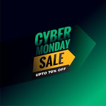 Cyber lunedì vendita e sfondo di sconto