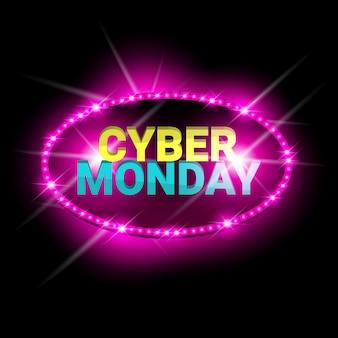 Cyber monday sale neon banner design lucido