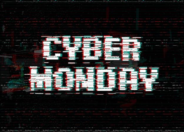 Cyber monday tipografia design. testo effetto glitch.