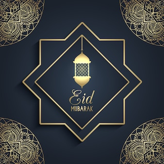 Decorativo eid mubarak con lanterna appesa