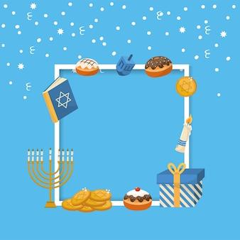 Decorazione della cornice di hanukkah alla celebrazione tradizionale