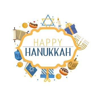 Decorazione di hanukkah con stella di david e pane