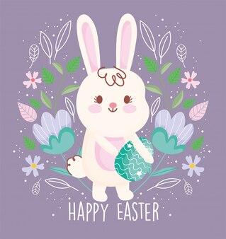 Decorazione di trasporto dei fiori dell'uovo del coniglio sveglio felice di pasqua