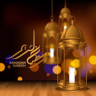 Decorazione realistica della lanterna della lampada di fanoos 3d sul pavimento di legno con il fondo del bokeh per il ramadan kareem mubarak