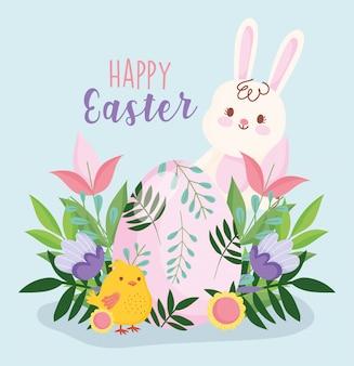 Decorazione sveglia della natura del fogliame delle foglie dei fiori dell'uovo del pollo del coniglio di pasqua felice