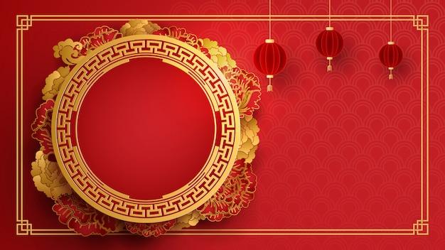 Design cinese con fiori in stile art paper