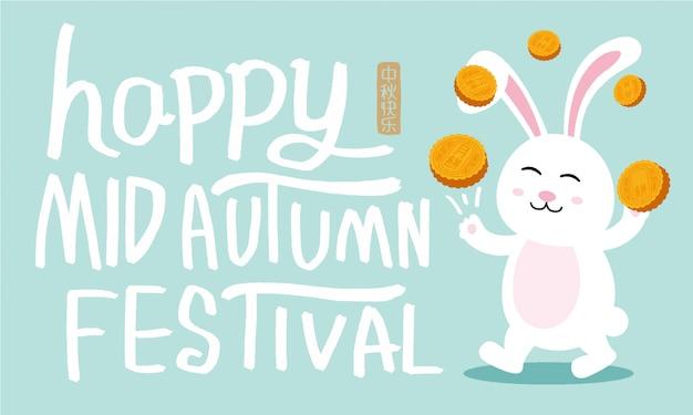 Design cinese mid autumn festival