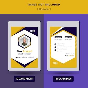 Design colorato modello di identificazione o carta d'identità per ufficio