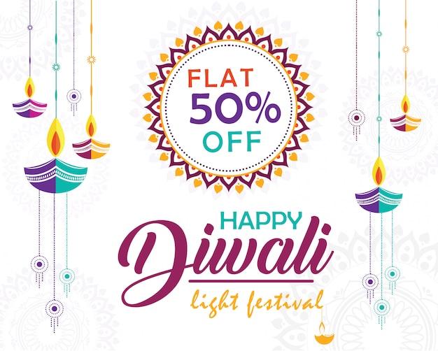 Design creativo di banner di vendita di diwali con diya