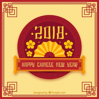 Design creativo per il nuovo anno cinese