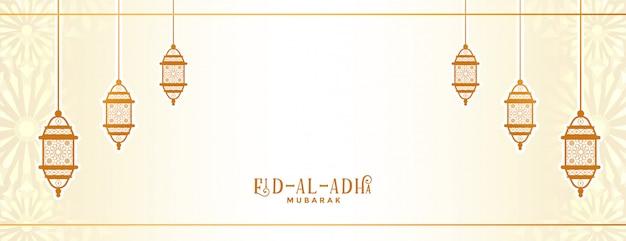 Design decorativo banner festival eid al adha bakrid