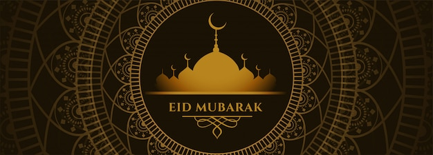 Design decorativo banner mandorla eid mubarak
