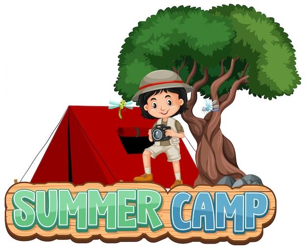 Design dei caratteri per la parola campo estivo con ragazza e tenda rossa
