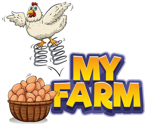 Design dei caratteri per la parola la mia fattoria con pollo e uova