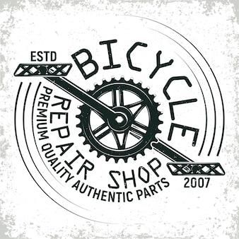Design del logo del negozio di riparazione di biciclette vintage, timbro di stampa grange, emblema di tipografia creativa