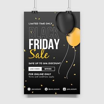 Design del manifesto di vendita del black friday con modello di palloncino
