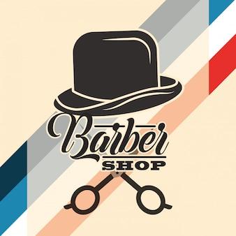 Design del negozio baber