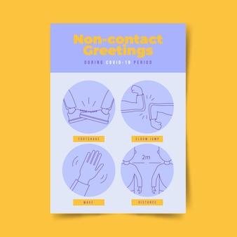 Design del poster di saluti senza contatto