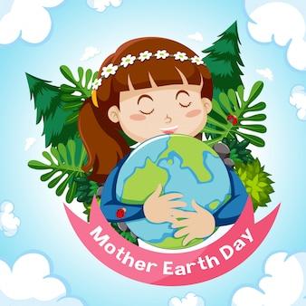 Design del poster per la festa della mamma terra con ragazza che abbraccia la terra