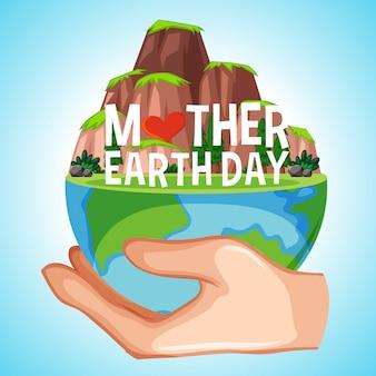 Design del poster per la giornata della madre terra con la terra sulla mano umana