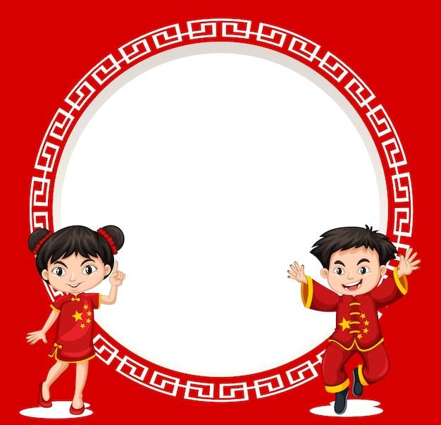 Design del telaio con ragazzo e ragazza cinesi