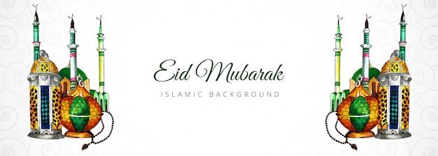 Design della bandiera islamica eid mubarak