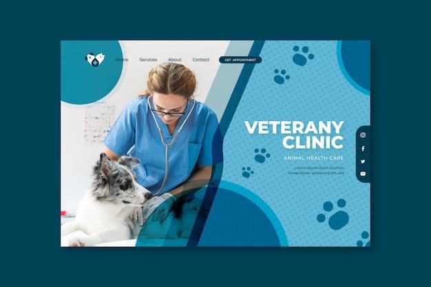 Design della pagina di destinazione veterinaria