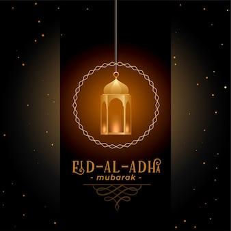 Design di auguri per il festival di eid al adha