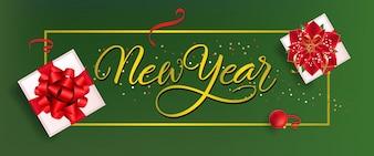 Design di banner di Capodanno. Pallina rossa, confetti