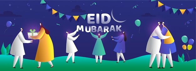 Design di intestazione con illustrazione di fest islamica
