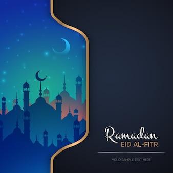 Design di ramadan kareem