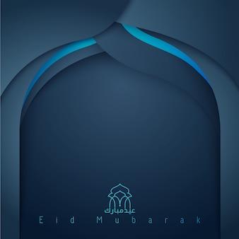 Design di sfondo di saluto islamico eid mubarak