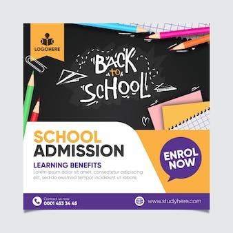Design flyer quadrato di ammissione alla scuola